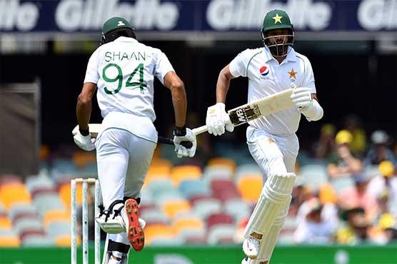 Pakistan Vs Australia Cricket Match