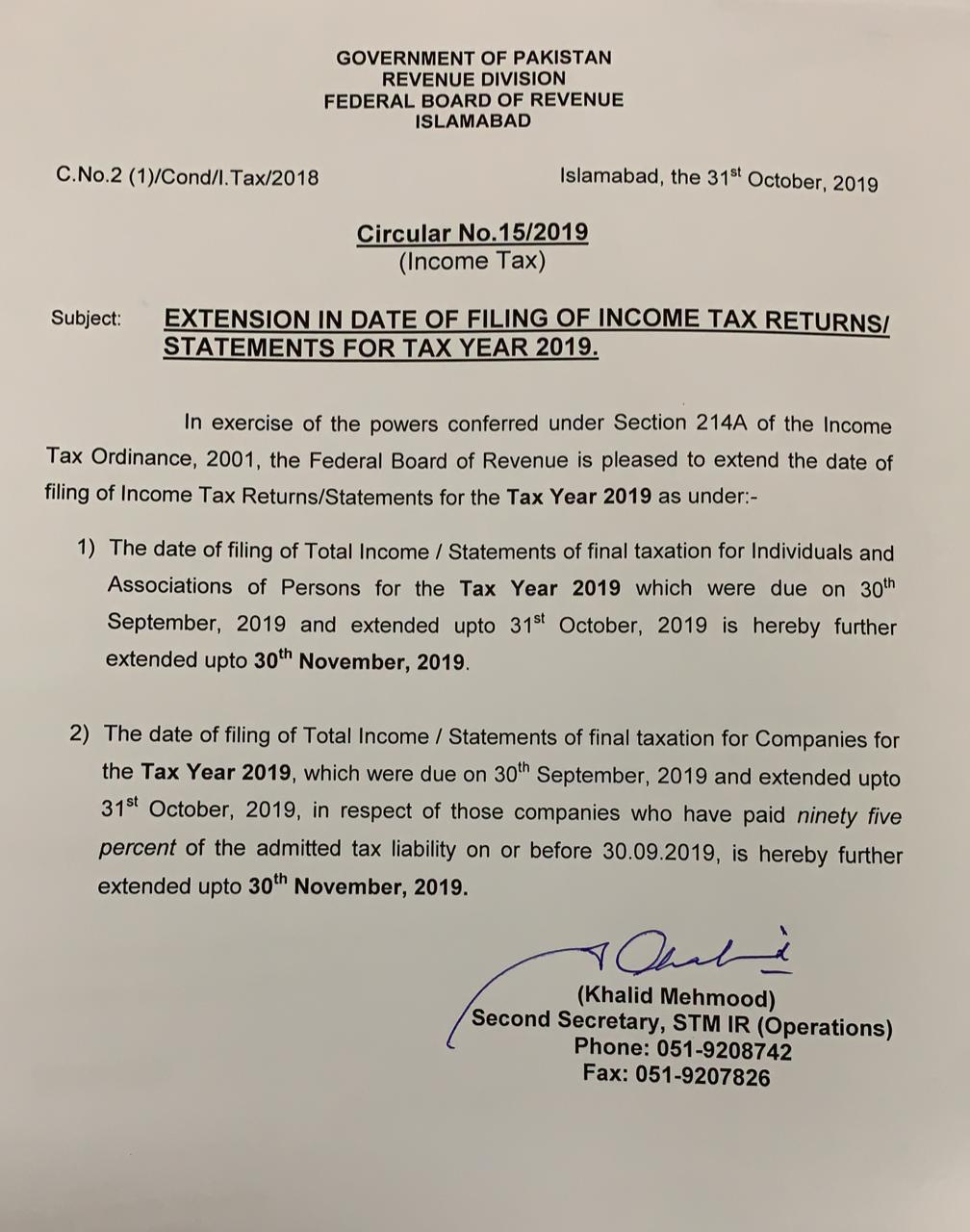 income tax returns filing approval
