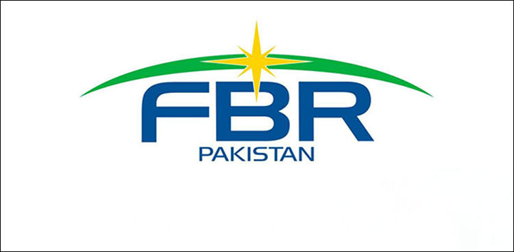 FBR Extends Deadline Of Submitting Income Tax Returns – New Announcement By FBR
