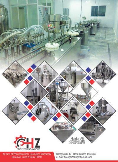 HZ Engineering Pakistan